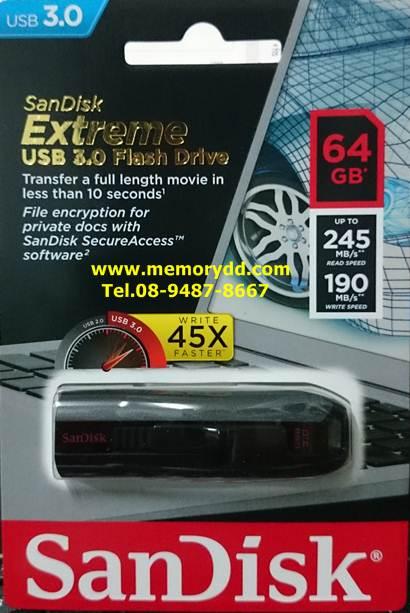 Flashrive Sandisk Extreme 64GB USB3.0 (Read 245MB/Write 190MB)(SDCZ80_064G_G46)