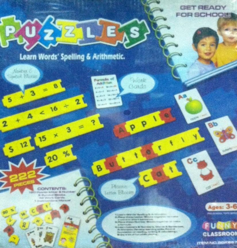 เรียนรู้ศัพท์อังกฤษและคณิตศาสตร์ (Puzzles)