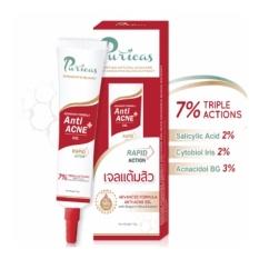 Puricas Dragon Blood Acne Gel 10 g. เพียวริกาส์ ดราก้อน บลัด แอนตี้ แอคเน่ เจล