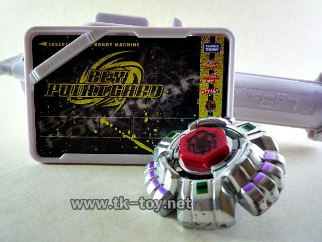 Beyblade Metal Fusion Fight Launcher Grip WF [TAKARATOMY]