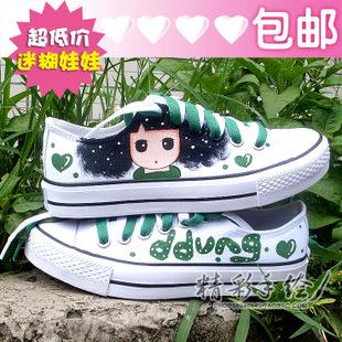 (รองเท้า graffiti) สไตร์เกาหลี