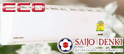 SAIJO-DENKi (Eco)
