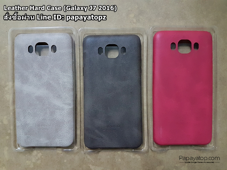 Leather Hard Case (Samsung Galaxy J7 2016 / Ver.2)