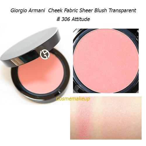 Giorgio Armani Cheek Fabric Sheer Blush Transparent สี 306 Attitude (coral pink with a hint of apricot) บลัสเนื้อsilky โปร่งแสง