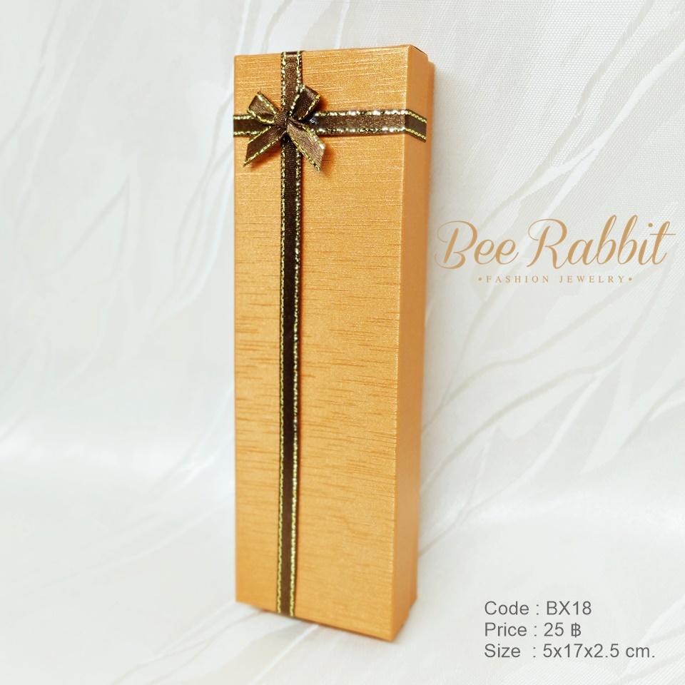 กล่องของขวัญสีน้ำตาล แบบยาว แต่งริบบิ้นทอง