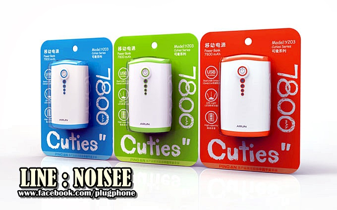 Powerbank - Arun Cuties 7800 mAh [ของแท้ 100%]