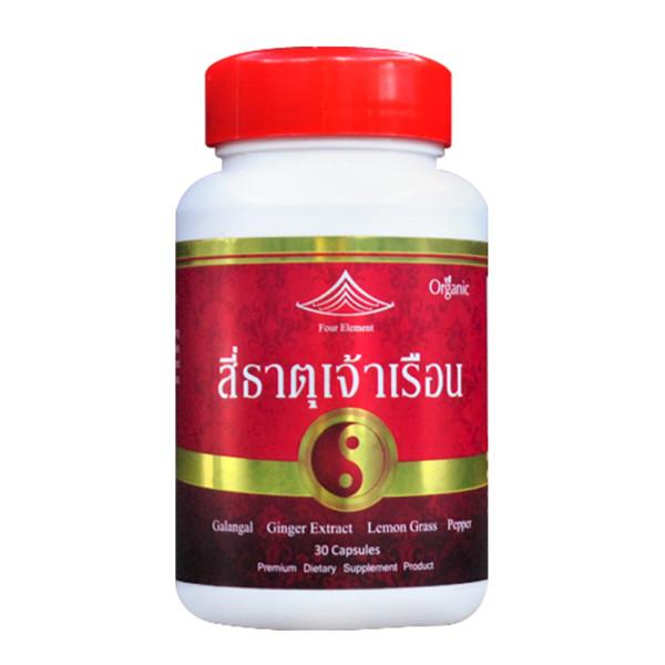 อาหารเสริมยาอายุวัฒนะ สี่ธาตุเจ้าเรือน Galangal Powder Ginger Extract Lemon Grass Powder Pepper Four Element (30 Capsules)