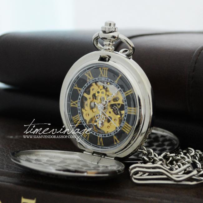นาฬิกาพกแบบพับตั้งได้