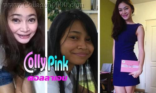 colly pink,collagen,คอลลาเจน,ผิวขาว,หน้าใส,ขาวเร่ง,กินขาว,ผิว,ขาว,เคล็ดลับหน้าใส,หน้าใสเด้ง,อยากผิวขาว,ผิวสวย,ผิวขาวใส