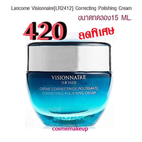 พร้อมส่ง ลดพิเศษ Lancome Visionnaire [LR 2412] Correcting Polishing Cream 15 มล.(ขนาดทดลอง)จัดการปัญหาสีผิวไม่สม่ำเสมอ ลดเลือนริ้วรอย และกระชับรูขุมขนในหนึ่งเดียว