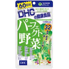 DHC - Mixed Vegetable 60 วัน
