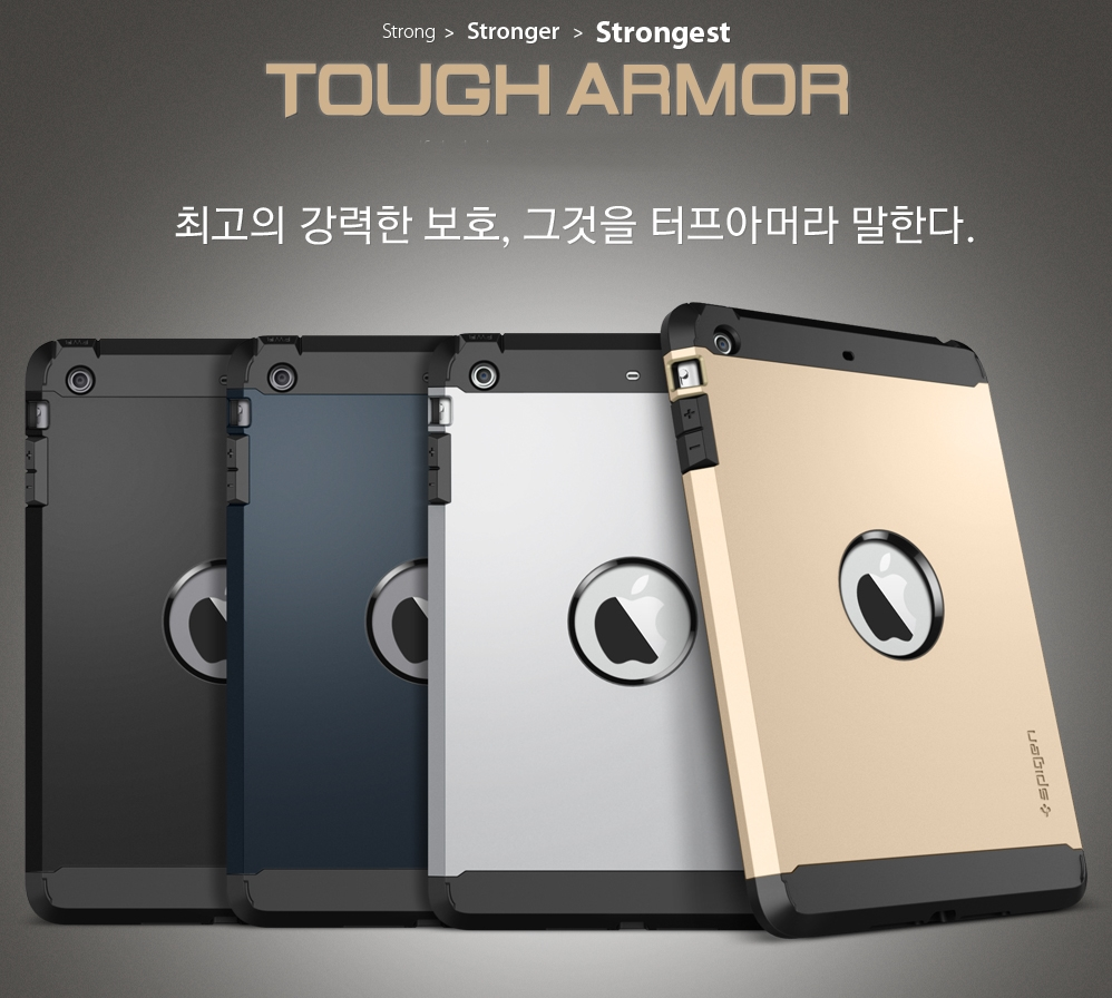 เคส iPad Air - Tough Armor