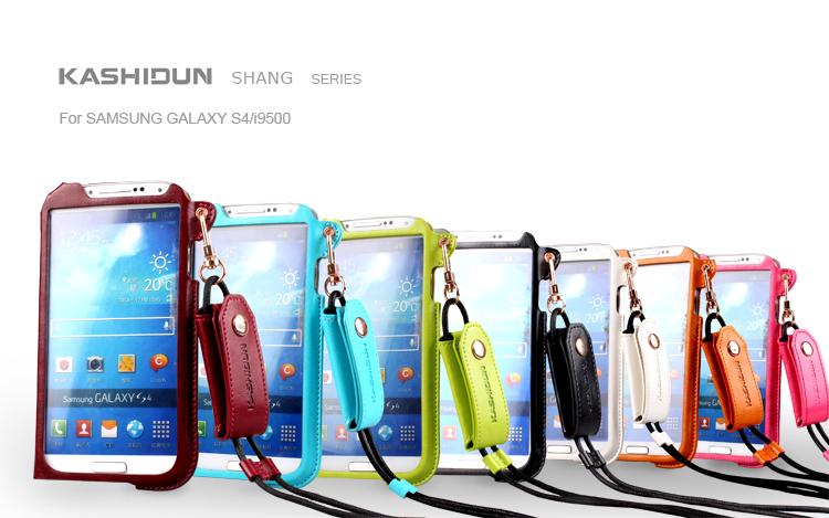 เคส Galaxy S4 - Kashidun Shang Series