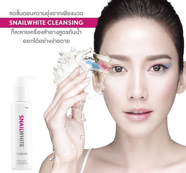 Snail White Cleansing