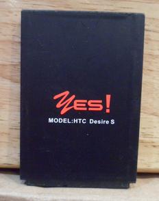 แบตเตอรี่ เอชทีซี (HTC) Desire S