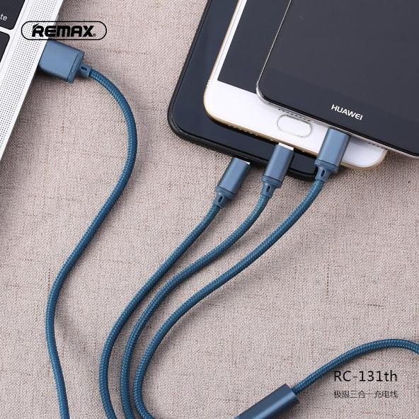 ชาร์จครบจบในเส้นเดียว Remax RC-131 th Gition 3 in 1 charging Cable