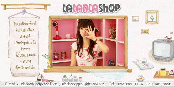 lalanlashop