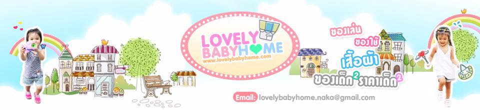 Lovelybabyhome