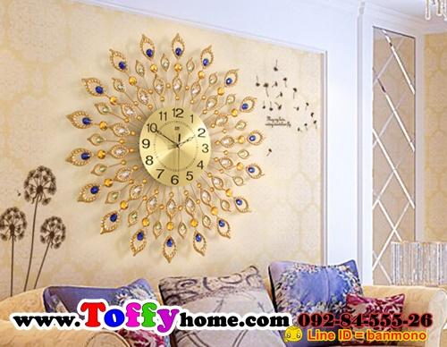นาฬิกาติดผนังประดับคริสตัลทองแต่งบ้านสุดหรูล้อมงินล้อมทอง ขนาด 25*72*72 cm.