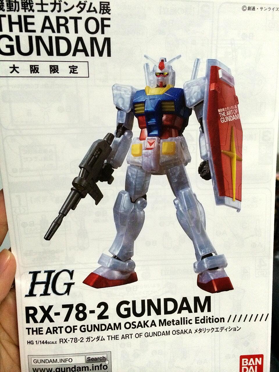 Hg RX-78-2 + Hg MS-06S&MS-06 ZAKU II Limited Gundam The Art Of Gundam Osaka Metallice Edition