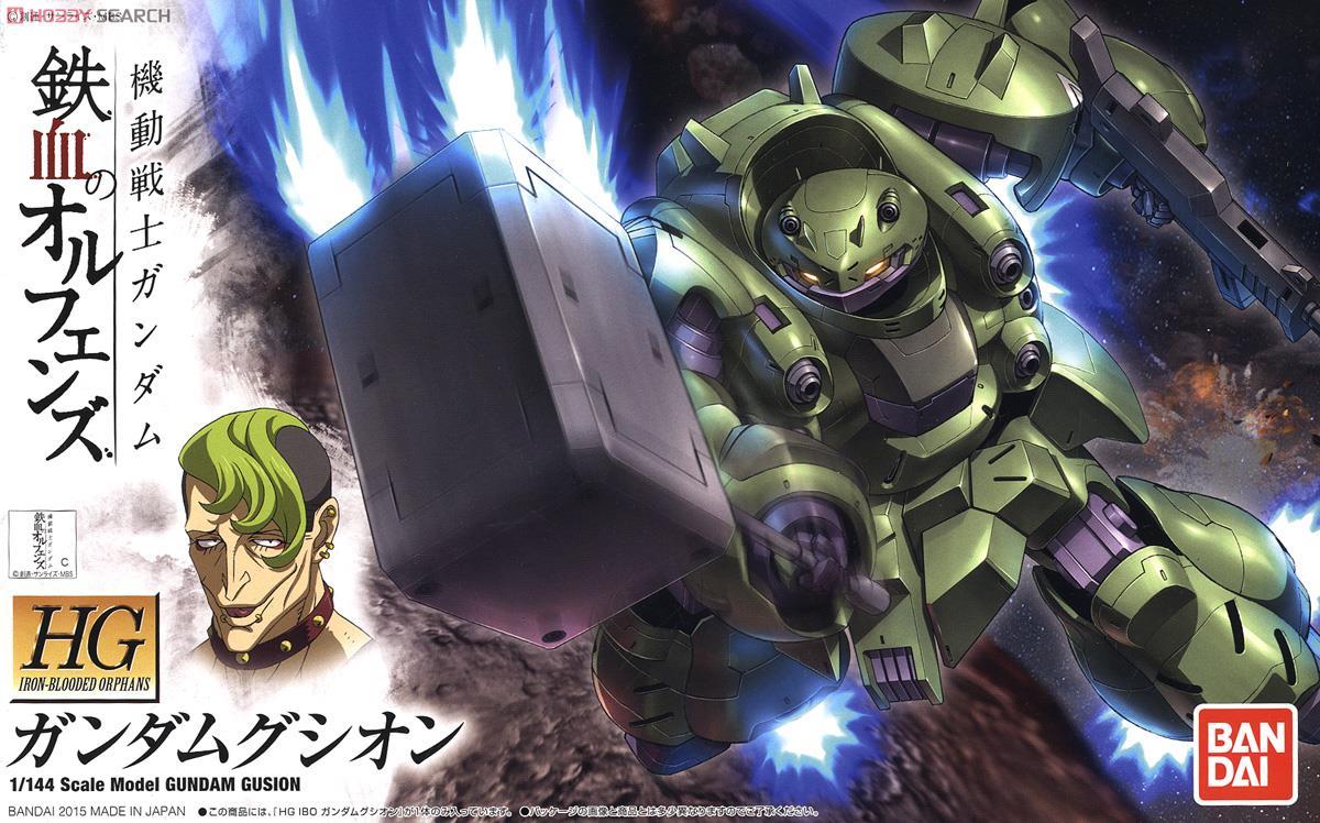 Gundam Gusion (HG)