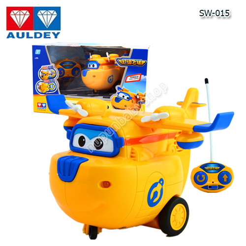 SW-015 R/C Racer - Super Wings