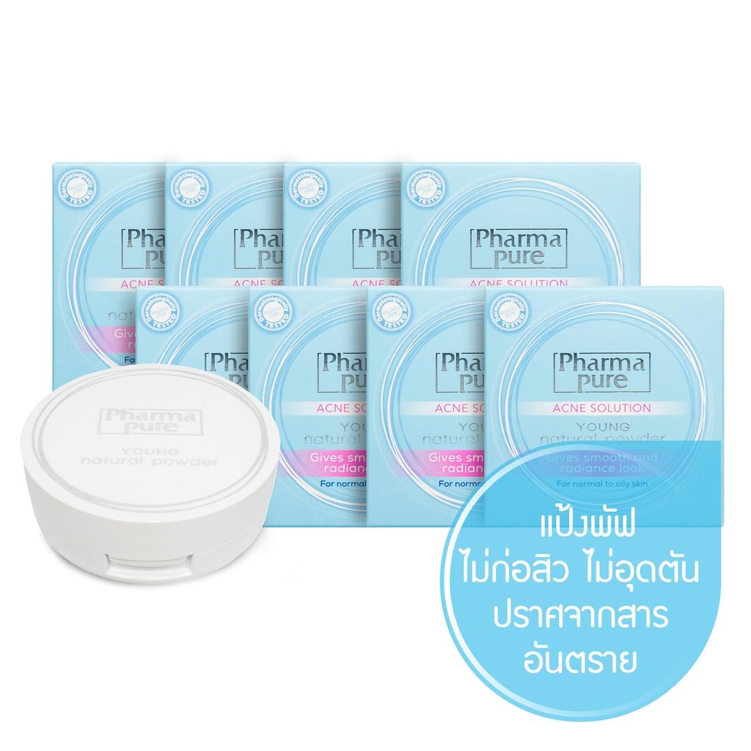 Pharmapure Young Natural Powder แป้งพัฟอัดแข็งไม่ผสมรองพื้น ป้องกันสิว ขนาด 12g จำนวน 8 ตลับ