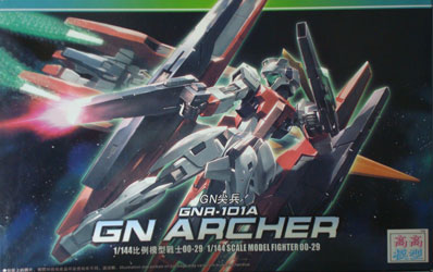 GN Archer