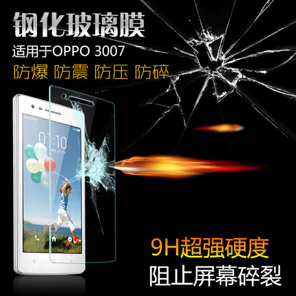 (039-036)ฟิล์มกระจก Oppo Mirror 3 รุ่นปรับปรุงนิรภัยเมมเบรนกันรอยขูดขีดกันน้ำกันรอยนิ้วมือ 9H HD 2.5D ขอบโค้ง