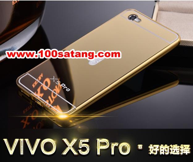 (025-138)เคสมือถือวีโว Vivo X5 Pro เคสกรอบโลหะพื้นหลังอะคริลิคเคลือบเงาทองคำ 24K