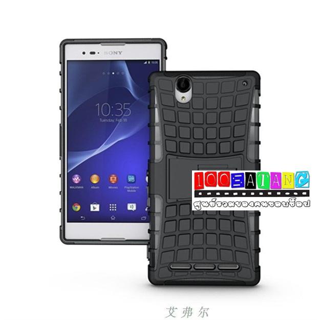 (002-034)เคสมือถือโซนี่ Case Sony Xperia T2 Ultra เคสกันกระแทกสุดฮิตขอบสี