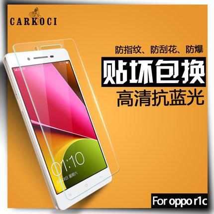 (039-080)ฟิล์มกระจก Oppo R1C/R1x รุ่นปรับปรุงนิรภัยเมมเบรนกันรอยขูดขีดกันน้ำกันรอยนิ้วมือ 9H HD 2.5D ขอบโค้ง