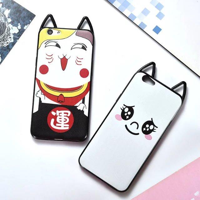 (025-208)เคสมือถือ Case OPPO A59/F1s เคสนิ่มลาย Lucky Cat