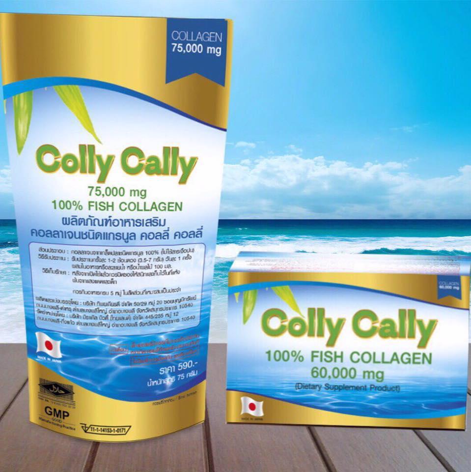 Colly Cally คอลลาเจนแท้ชนิดแกรนูล คอลลาเจนแท้ และเพียว 100% จากปลาน้ำจืดประเทศญี่ปุ่น ชนิดแกรนูล ละลายน้ำเร็ว ดูดซึมไว เห็นผลทันใจ