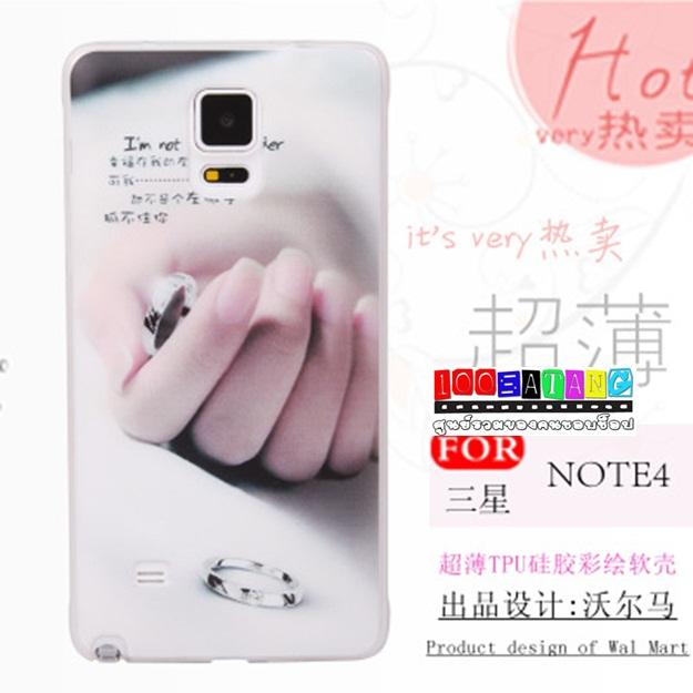 เคสมือถือซัมซุงโน๊ต4 Case Note4 เคสนิ่มใสลายการ์ตูนน่ารักๆ