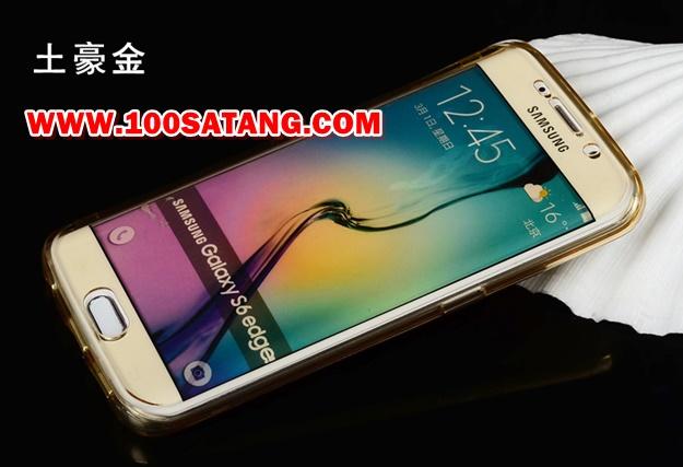 (พร้อมส่ง)เคสมือถือซัมซุง Case Samsung S6 edge เคสนิ่มใสสไตล์ฝาพับรุ่นพิเศษกันกระแทกกันรอยขีดข่วน