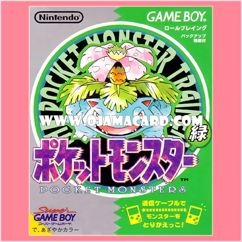 Pokémon Green Version for Nintendo Game Boy Game Cartridge Only (JP) 95%
