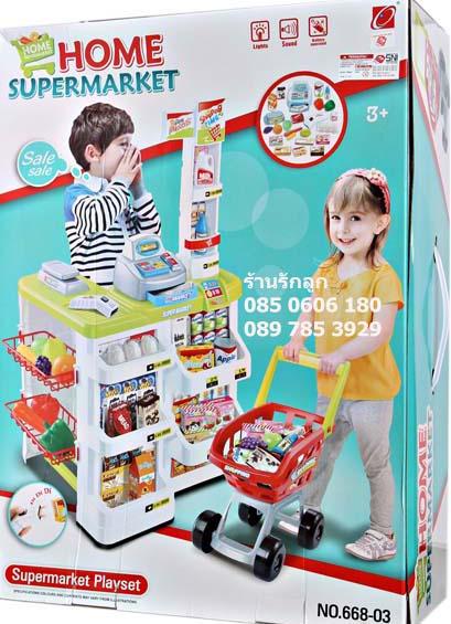 เคาเตอร์ขายของเล่นเด็ก+รถเข็น