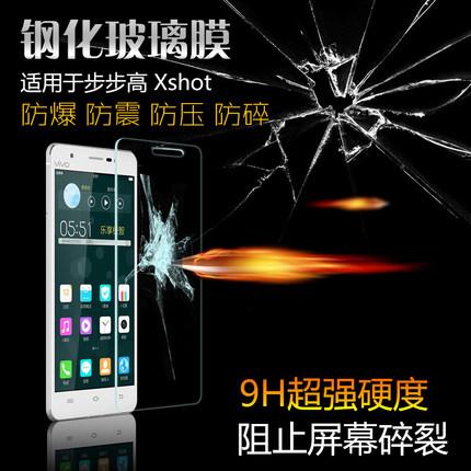 (039-031)ฟิล์มกระจก Vivo xshot รุ่นปรับปรุงนิรภัยเมมเบรนกันรอยขูดขีดกันน้ำกันรอยนิ้วมือ 9H HD 2.5D ขอบโค้ง