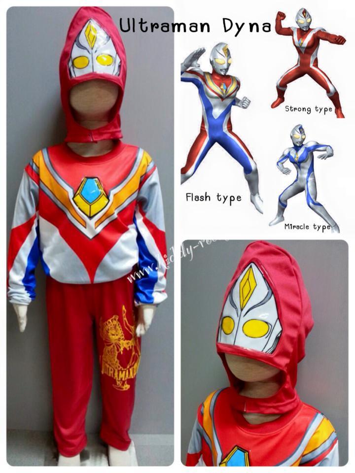 Ultraman Dyna - อุลตร้าแมนไดน่าแปลงได้ 3 ร่างค่ะ ชุดนี้เป็นเซ็ทสีแดง น่าจะเป็น Strong type (งานลิขสิทธิ์) 3 ชิ้น เสื้อ กางเกง & หน้ากาก แบบใหม่ มีไฟ มีเสียงด้วยน๊าให้คุณหนูๆ ได้ใส่ตามจิตนาการ ผ้ามัน Polyester ใส่สบายค่ะ หรือจะใส่เป็นชุดนอนก็ได้ค่ะ