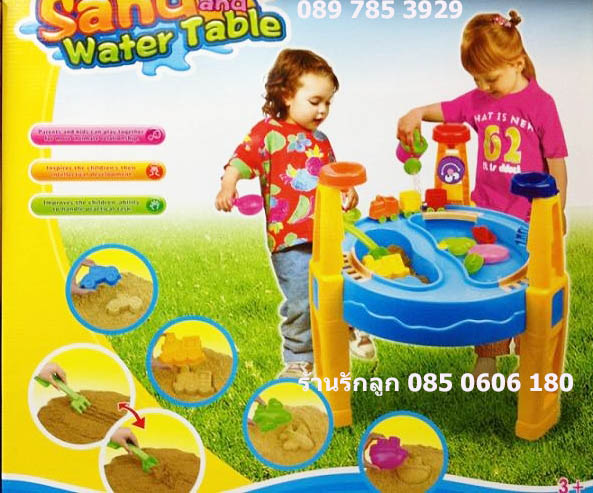 โต๊ะเล่นทรายของเด็กเล่น อุปกรณ์เพียบ