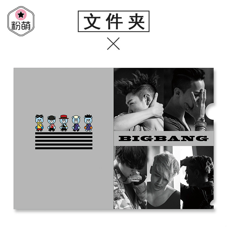 แฟ้ม A4 - BIGBANG KRUNK