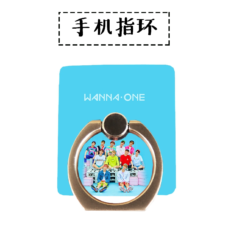 iRING WANNA ONE To be One