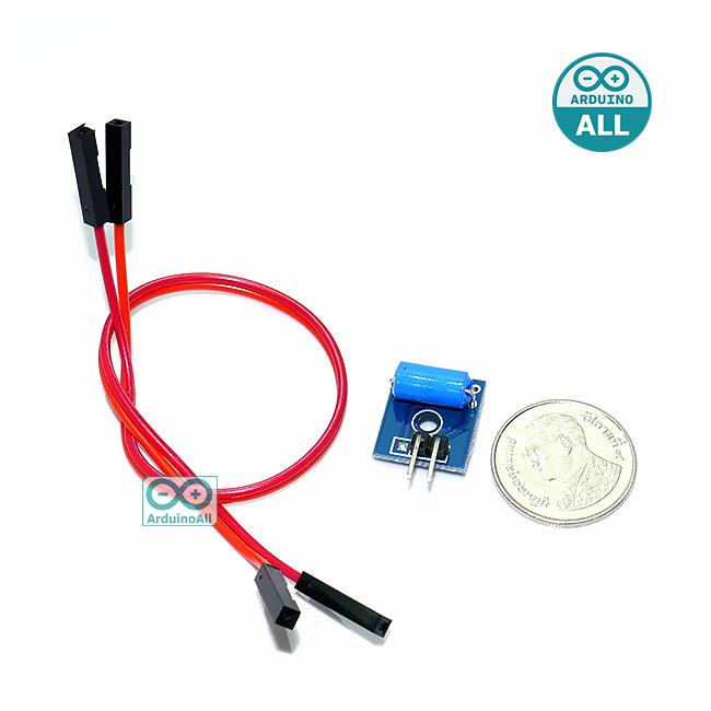 เซ็นเซอร์ตรวจจับความเคลื่อนไหว Vibration Sensor Switch SW-420