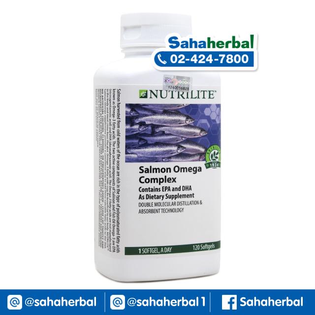 Nutrilite Salmon Omega Complex น้ำมันปลาแซลมอน SALE 60-80% ฟรีของแถมทุกรายการ