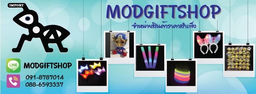 MODGIFTSHOP