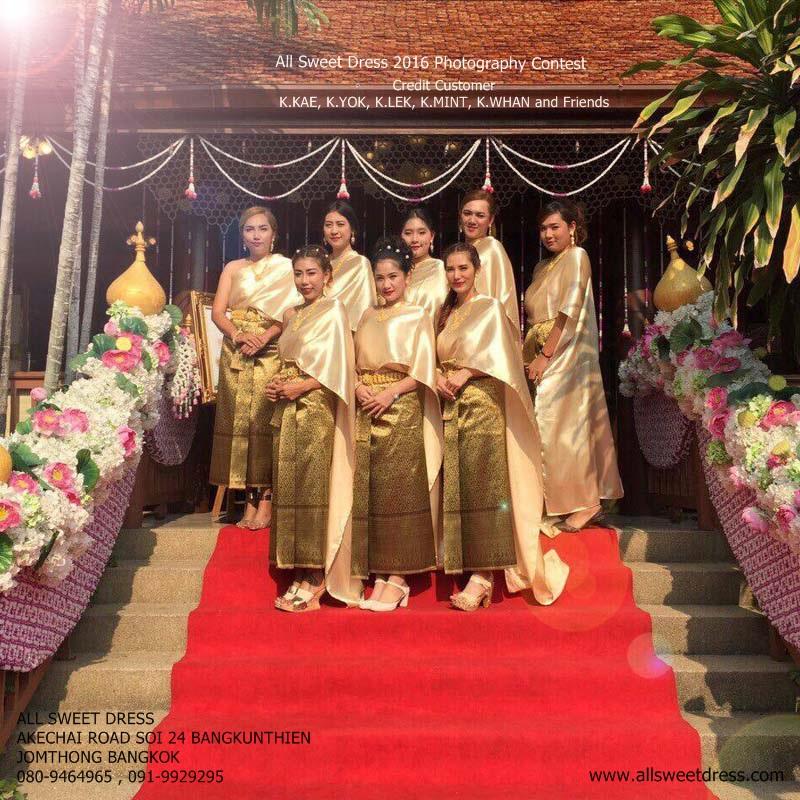 รีวิวชุดไทยสไบเรียบเพื่อนเจ้าสาวสวยหรูสีครีมผ้าถุงน้ำตาลทองเข้มจากลูกค้าสาวๆ ซอยกัลปพฤกษ์ 6 ภาพที่ 5 จ้า