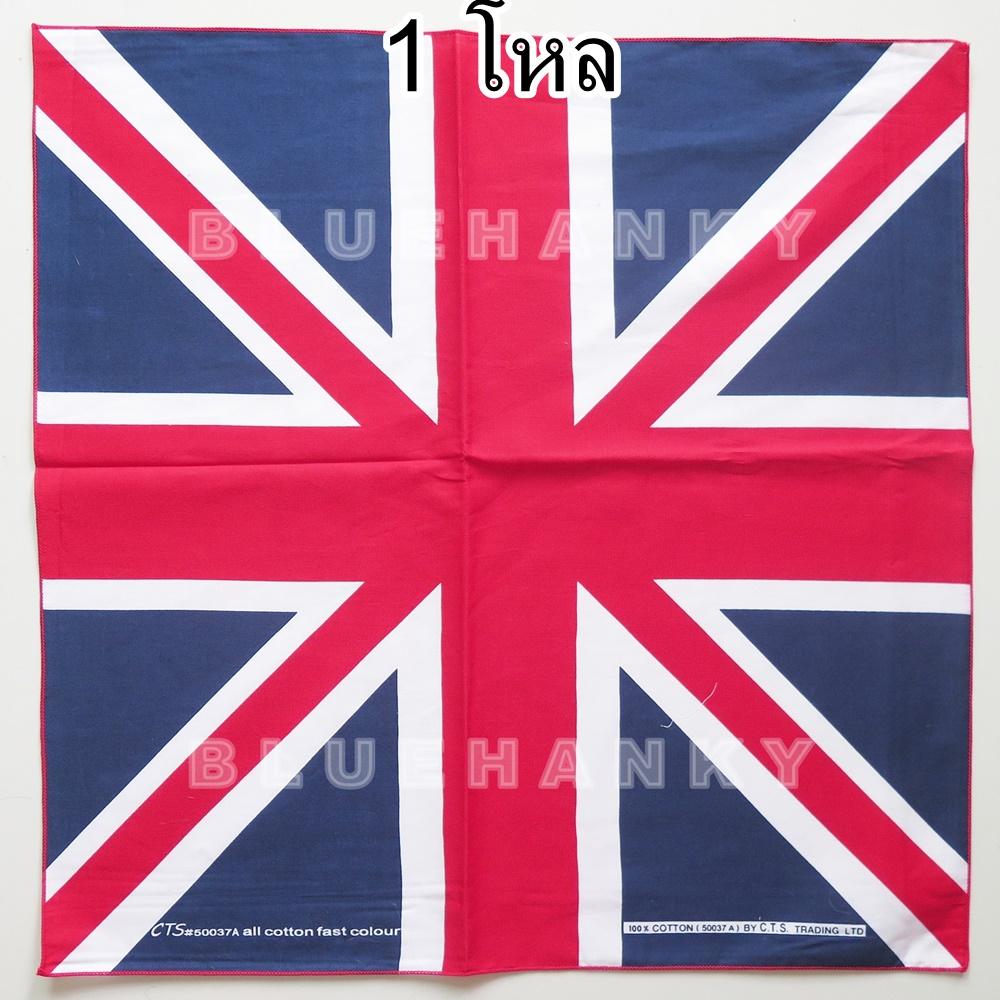 1โหล ลายธงชาติอังกฤษ สหราชอาณาจักร ผ้าพันคอ ผ้าโพก