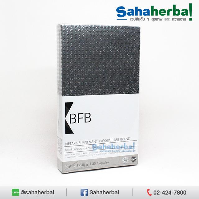 BFB Sliming บีเอฟบี สลิมมิ่ง SALE 60-80% ฟรีของแถมทุกรายการ