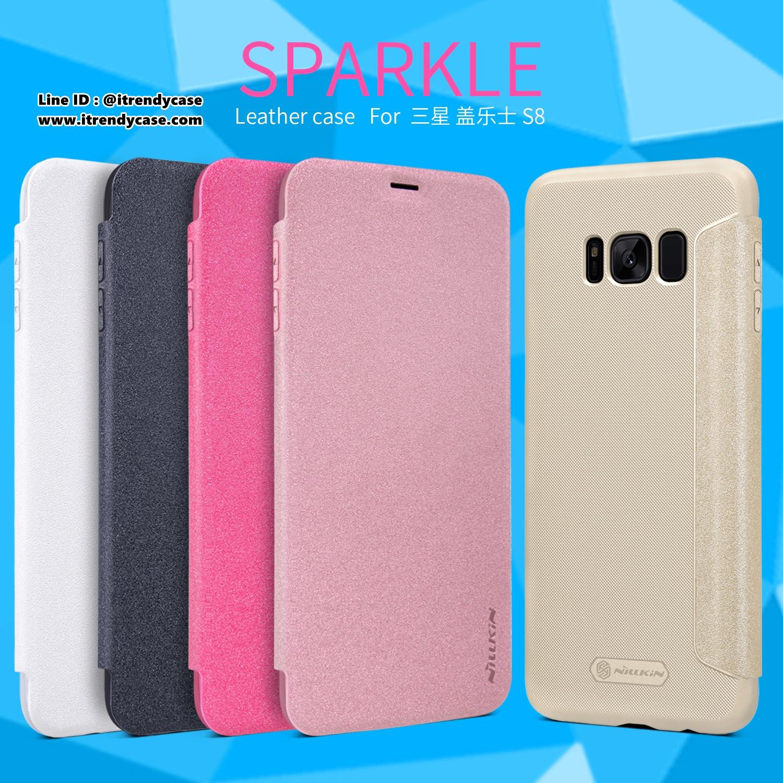Samsung S8 - เคสฝาพับ Nillkin Sparkle leather case แท้